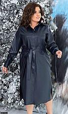 Платье 881154-2 синий экокожа  с 48-50 по 52-58 размер (мш)