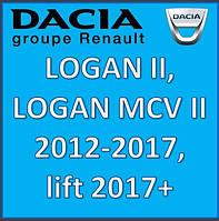 Logan II, Logan MCV II 2012-2017, lift. 2017+