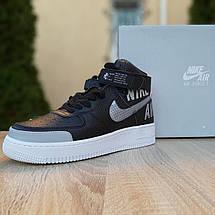 Кроссовки мужские Nike Air Force x OFF White (Рефлектив) черные (Top replic), фото 3