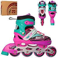 Детские роликовые коньки Profi  A 4123-M-PGR. Размер обуви: 35, 36, 37, 38. Регулируется в 4-х размерах