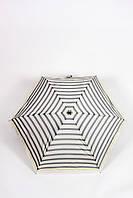 Маленький стильный зонт