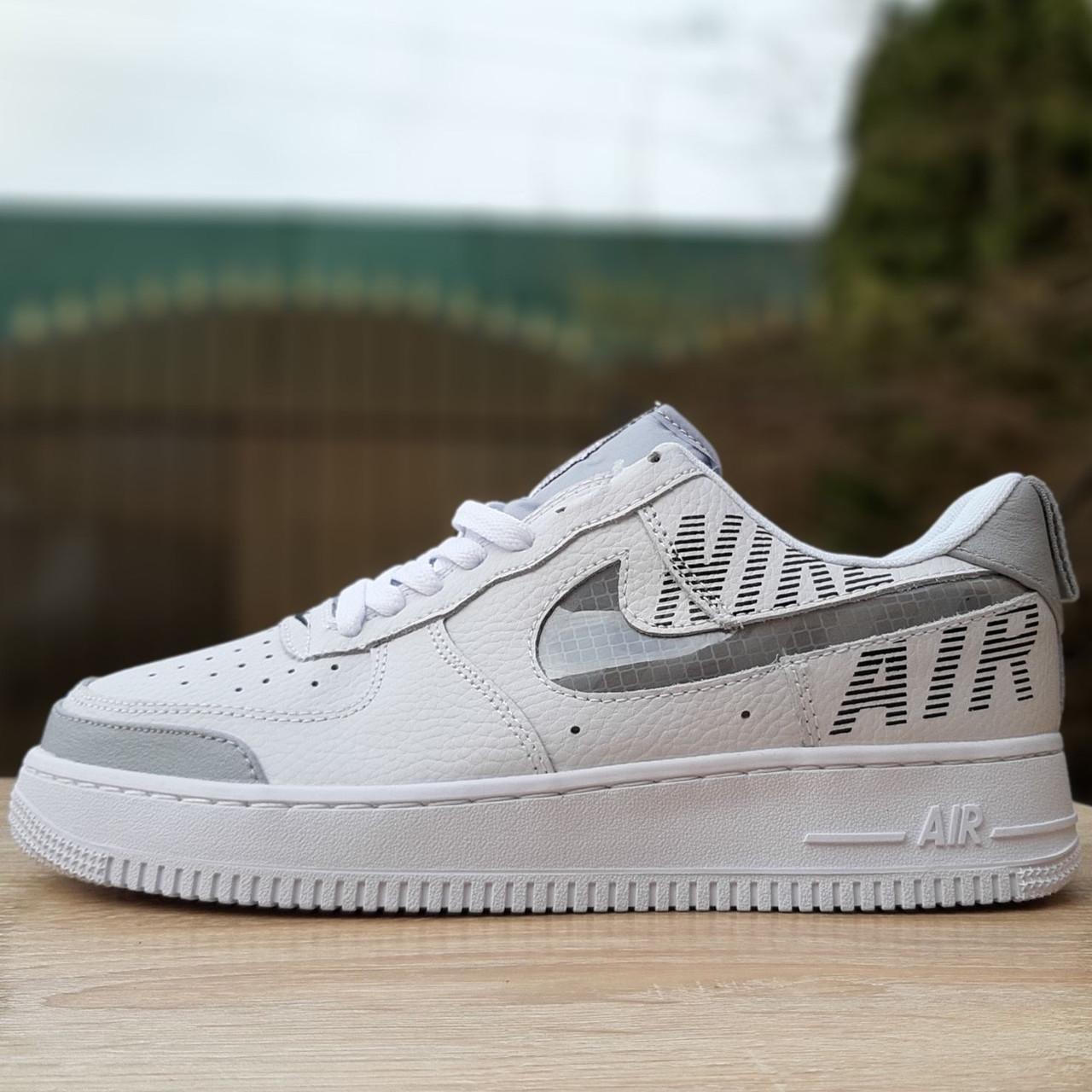 Кроссовки мужские Nike Air Force 1' 07 (Рефлектив) низкие белые с серым (Top replic)
