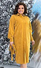 Платье 881155 горчичное замша  с 48-52 по 54-58 размер (мш)