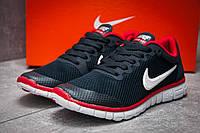 Кроссовки женские 12996, Nike Air Free 3.0, темно-синие ( 36 37 38  )