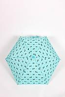 Складной маленький зонт