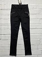Стрейчевые трикотажные леггинсы  ( Ткань- Алекс). 134- 152 рост.