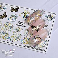 Слайдер-дизайн 3D Бабочки Вензеля со стразами ( 3D наклейка бабочки на ногти ) арт.3DCrystal/34