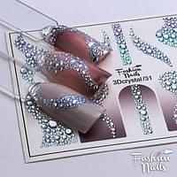 Хрустальный Слайдер дизайн 3D( Хрустальные наклейки Полоски Вензеля ) арт.3DCrystal/31