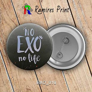 Значок K-Pop EXO 010