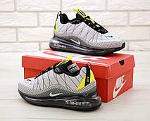 Кроссовки мужские Nike Air Max AM-720-818 серые (Top replic), фото 3