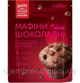 Смесь для выпечки Маффины шоколадные Приправка 300 гр