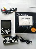 Портативная игровая ретро приставка консоль с дополнительным джойстиком dendy SEGA 8bit 400 игр SUP Game Box