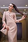 Элегантное повседневное платье миди, размеры от 42 до 48, эко-замша персикового цвета, фото 2