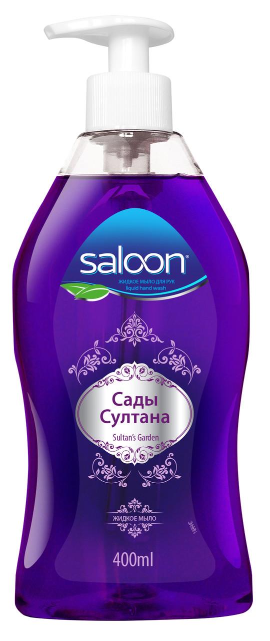Жидкое мыло для рук SULTAN Saloon 400 мл.