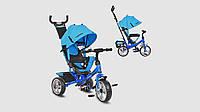 Велосипед трехколесный TURBOTRIKE - колясочный. Голубого цвета