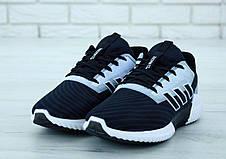 Кроссовки мужские Adidas Climacool черные-белые (Top replic), фото 2