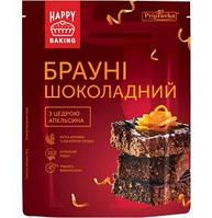 Смесь для выпечки Брауни шоколадный Приправка 300 гр