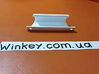 Ручка ракушка алюминиевая балконная белая (курильщика)