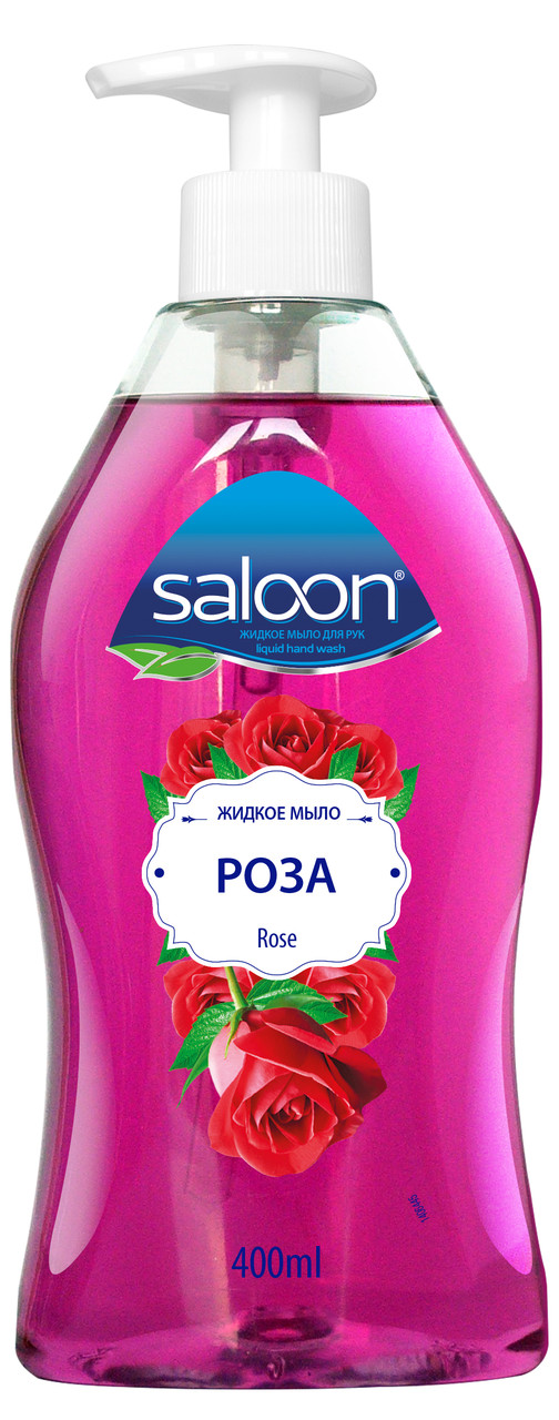 Жидкое мыло для рук РОЗА Saloon 400 мл.