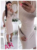 Женское облегающее платье миди с длинным рукавом 42-46 р