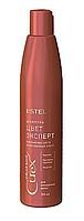Шампунь для окрашенных волос Estel 300мл