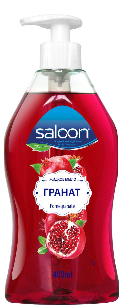 Жидкое мыло для рук ГРАНАТ Saloon 400 мл.