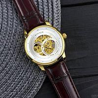 Winner Gold-White-Beige Мужские наручные часы механические с автоподзаводом