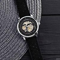 Winner Silver-Black Мужские наручные часы механические с автоподзаводом