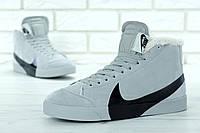 Зимние Мужские Кроссовки Nike Blazer Winter   Найк зимние кроссовки (ТОП реплика)