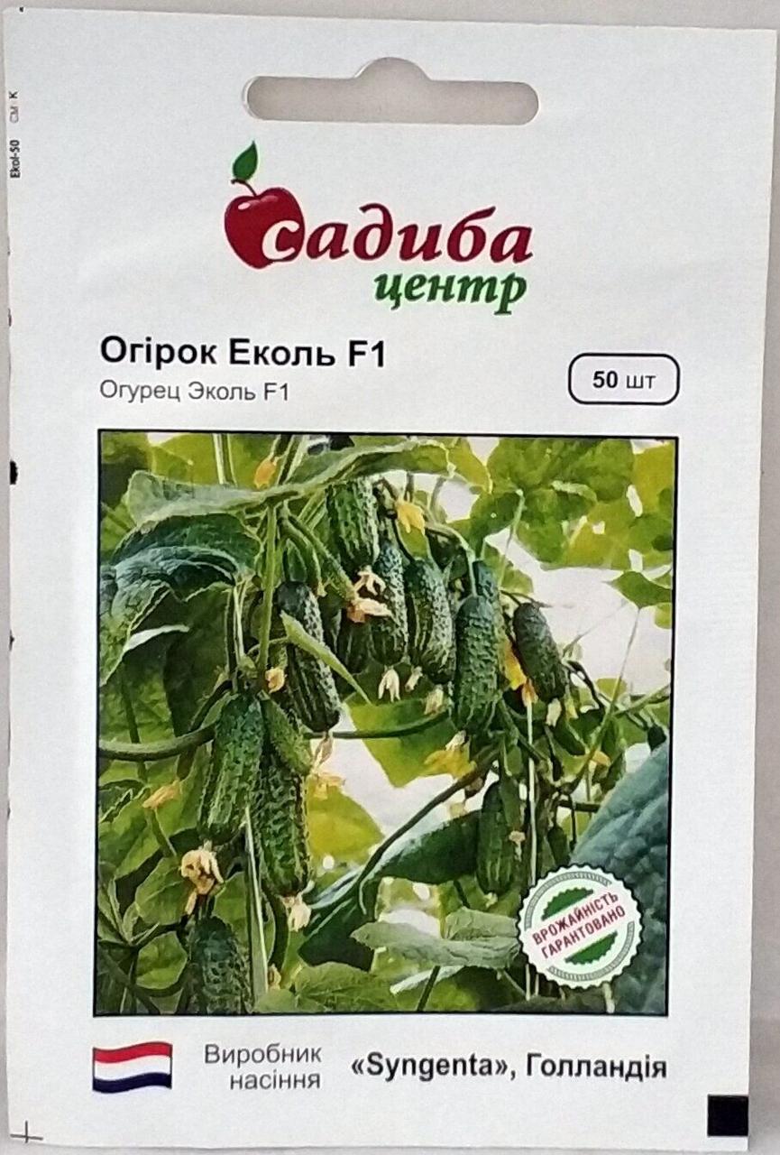 Огірок Еколь F1 50н (Садиба)