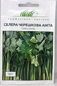 Селера черешкова Аніта 0,5г (Проф насіння)