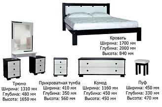 """Спальня """"Эрика"""" Скиф"""