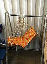Детская подвесная качеля гамак Каприз 127х80х70, фото 2