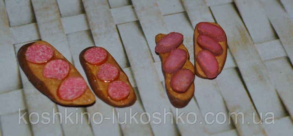 Еда для кукол  бутерброд с колбасой
