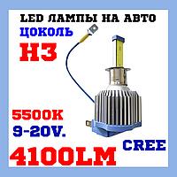 Лед лампы в авто Автомобильные лед лампы LED Лампы светодиодные Лампы h3 ALed A H3 5500K (2шт)