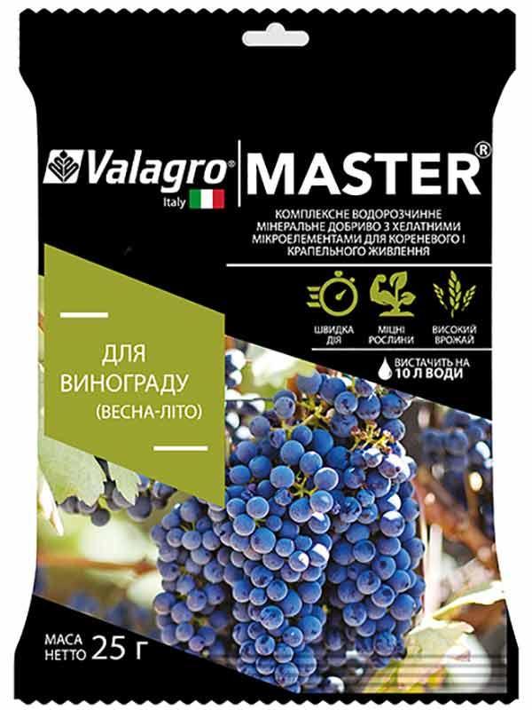 Удобрение для винограда Master, 25 г