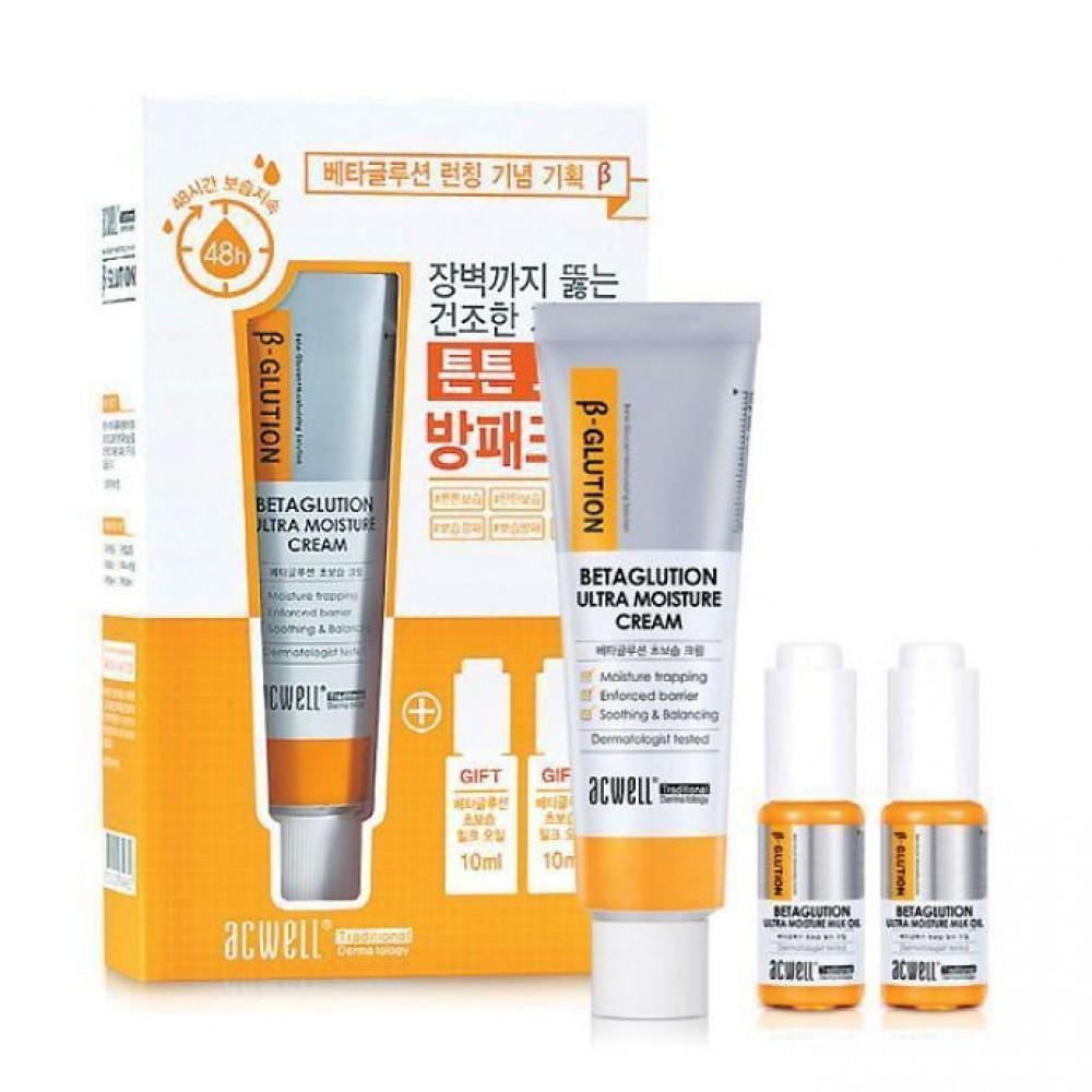 Набор для глубокого увлажнения кожи с бета-глюканом ACWELL Glution Ultra Moisture Cream, 50 мл+2*10 мл