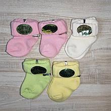 Носки  детские,хлопок Lycra 0,3,6 мес Турция,цвета рубчик.