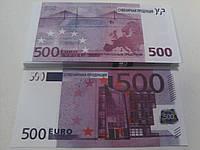 Купюра сувенирная 500 евро