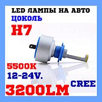 Лед лампы в авто Автомобильные лед лампы LED Лампы светодиодные Лампы h7 ALed A H7 5500K 18W AH7 (2шт)