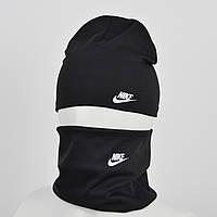 Трикотажный комплект Nike(реплика) оптом черный