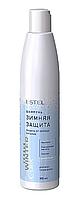 Шампунь защиты и питания с антистатическим эффектом Estel 300мл