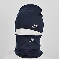 Трикотажный комплект Nike(реплика) оптом синий