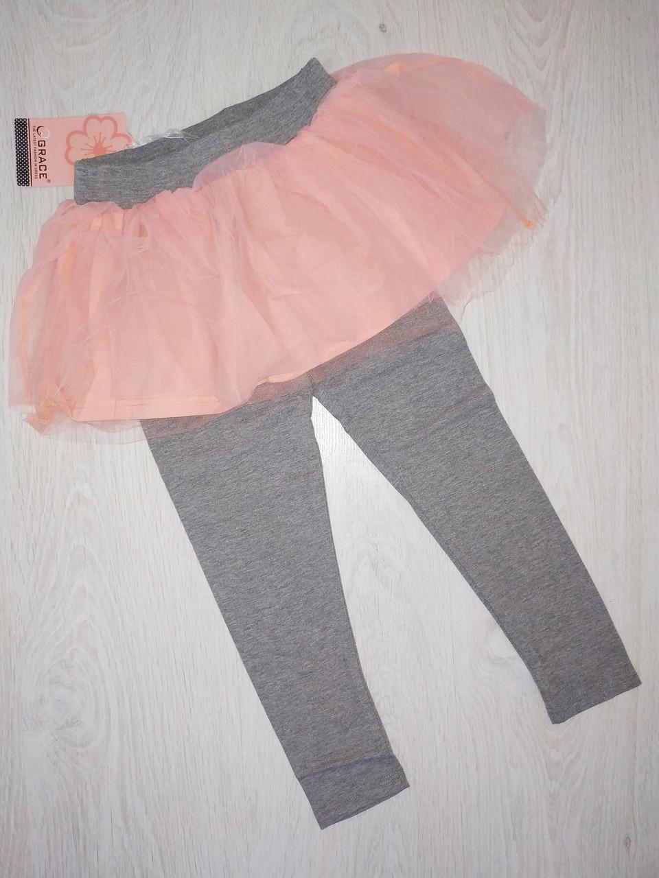 Лосины юбка, микро-флис, Венгрия, Grace, арт. 50611