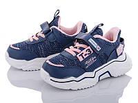 Спортивная обувь Детские кроссовки 2020 оптом в Одессе от фирмы СBT T(26-31)
