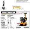 Бензиновая виброплита Lumag RP130HPC (25KN) уплотнение 30см, фото 3