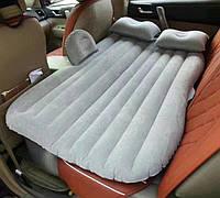 Надувной матрас в машину на заднее сиденье с насосом Серый