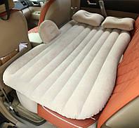 Надувной матрас в машину на заднее сиденье с насосом Бежевый