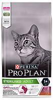 Pro Plan Sterilised Duck & Liver Корм с уткой и печенью для стерилизованных кошек