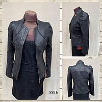 Куртка женская эко-кожа размер 44-50,черного цвета